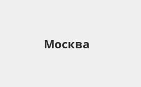 Справочная информация: Банкоматы Росбанка в Москве — часы работы и адреса терминалов на карте