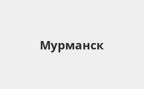 Справочная информация: Банкоматы Росбанка в Мурманске — часы работы и адреса терминалов на карте