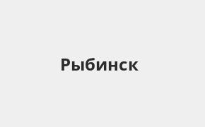 Справочная информация: Банкоматы Росбанка в Рыбинске — часы работы и адреса терминалов на карте