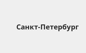 Справочная информация: Банкоматы Росбанка в Санкт-Петербурге — часы работы и адреса терминалов на карте