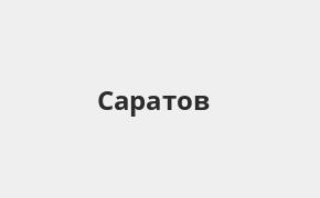 Справочная информация: Банкоматы Росбанка в Саратове — часы работы и адреса терминалов на карте