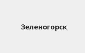 Справочная информация: Банкоматы Росбанка в Зеленогорске — часы работы и адреса терминалов на карте